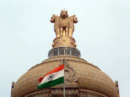 Government initiates process to constitute Monetary Policy Committee (MPC) under the Reserve Bank of India Act, 1934
