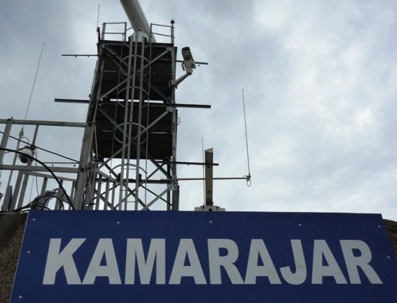 Kamarajar Port Awards Work For Modification Of Iron Ore Terminal for Handling Coal