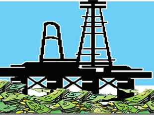 BPCL looks for more oil, gas assets already in production