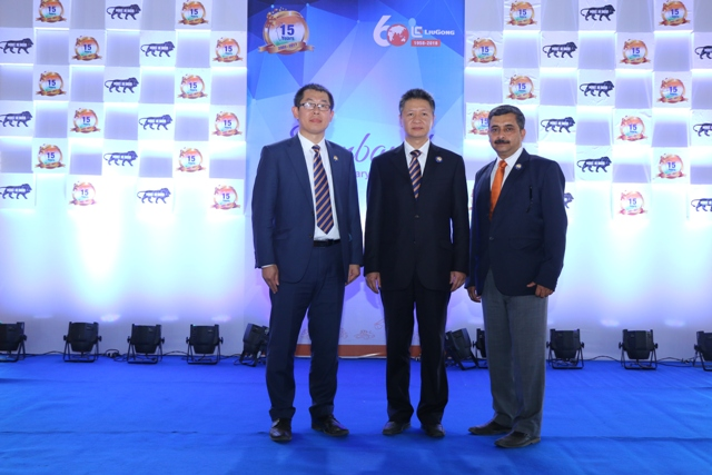 LiuGong celebrates 15 years of business operation in India & 10th anniversary of its India plant