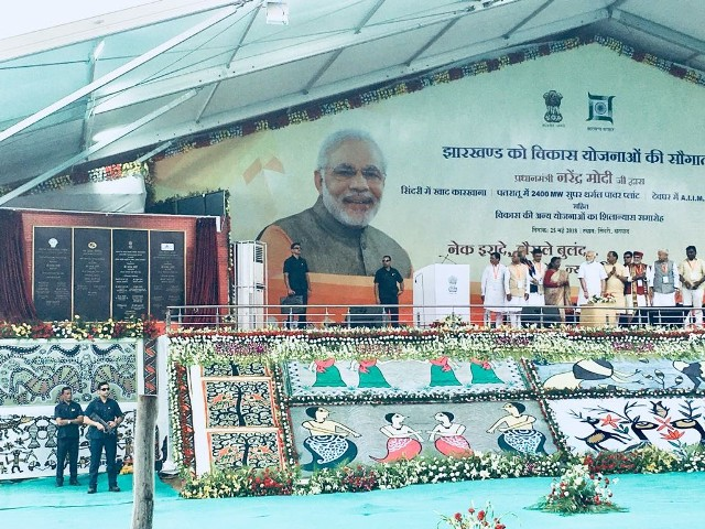 Prime Minister Narendra Modi lays foundation stone for Patratu Super Thermal Power Project