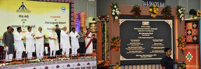 Prime Minister Narendra Modi dedicates Dulanga Coal Mine of NTPC to the Nation