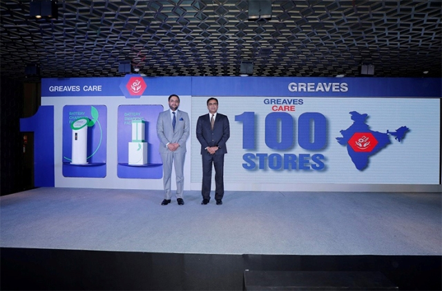 Greaves Cotton inaugurates 100th Greaves Care Centre