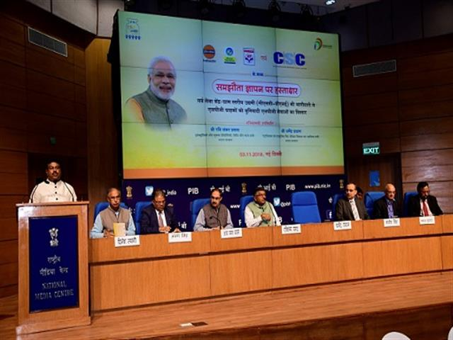 OMCs and CSC signs MoU for collaboration in LPG Services