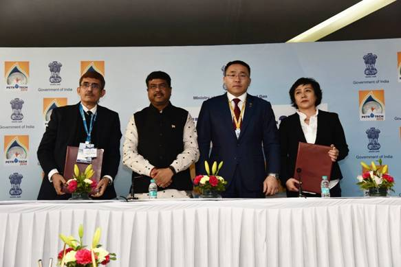 Engineers India wins PMC contract for Mongolia oil refinery