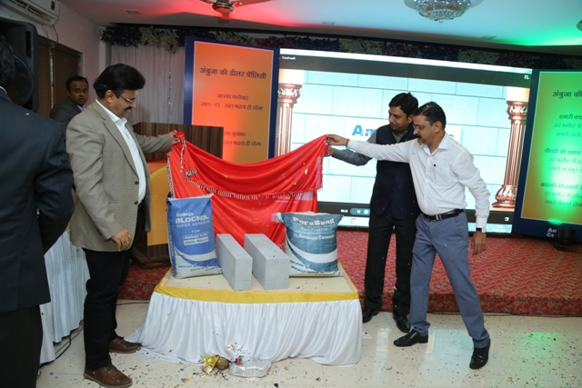 Ambuja Cement launches 'Ambuja Plus Cool Walls' in Thane district