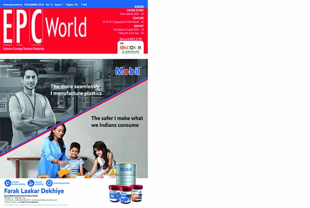 EPC World e-magazine December 2019