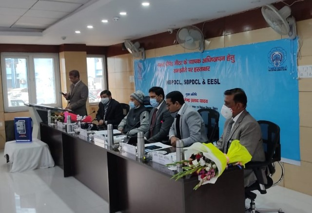 EESL signs agreements with Bihar utilities to install smart prepaid meters