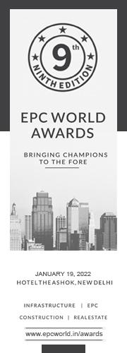 9th EPC World Awards